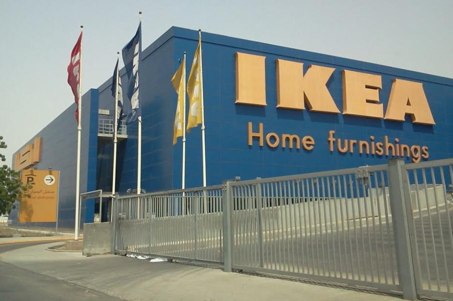 Ikea Jeddah ايكيا جدة التحلية Youtube