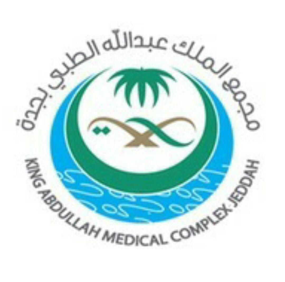 مجمع الملك عبدالله الطبي ينظم حملة للتبرع بالدم بمجمع العرب صحيفة غراس الالكترونية